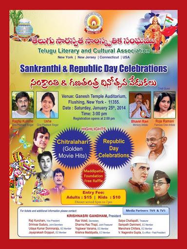 Sankranti Celebrations