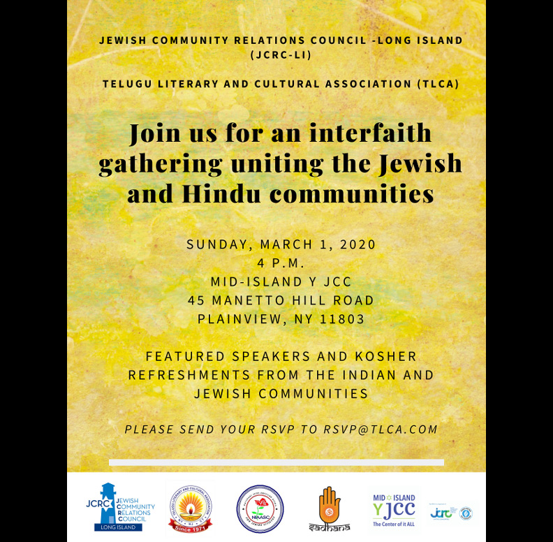Interfaith Event with Jewish Community