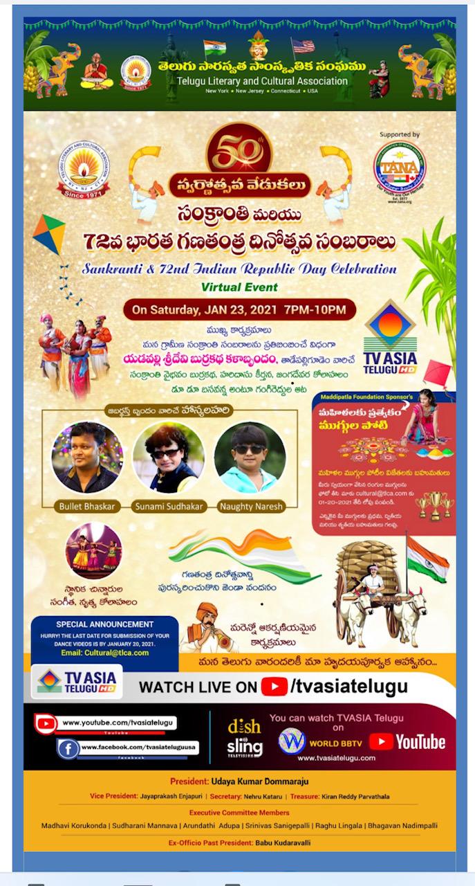 Sankranti Celebrations Flyer 2021